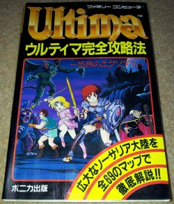 Ultima 3 - Perfect Solution