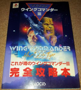 Wing Commander 3 - Japanese PSX Guide