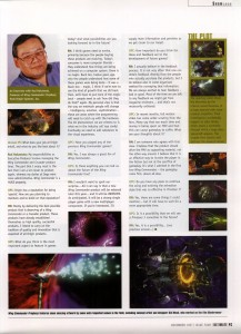 Wing Commander Prophecy Preview - Ultimate PC Page 2